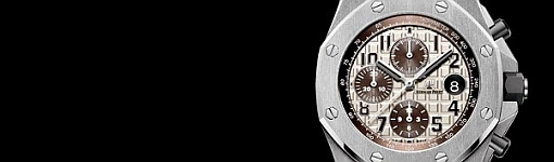 Cheap Replica Audemars Piguet Royal Oak Offshore Chronograph Safari Watch Ref. 26470ST.OO.A801CR